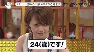 中澤裕子の現在の激太り劣化画像が超ヤバい【画像】