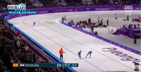 【オリンピック】女子パシュートで韓国美女らが惨敗→ 韓国人が激怒した結果wwwwww