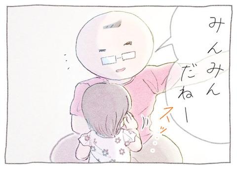 m001_3