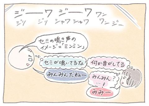 m001_6+