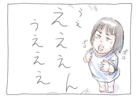 211005_9f