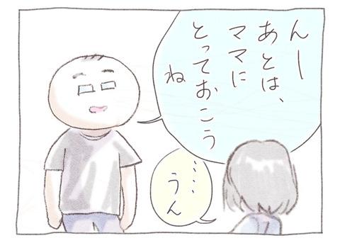 211005_9