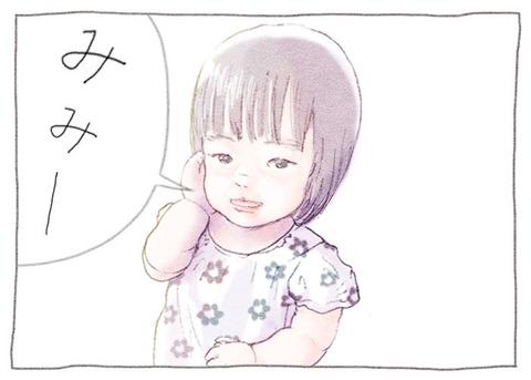 m001_4