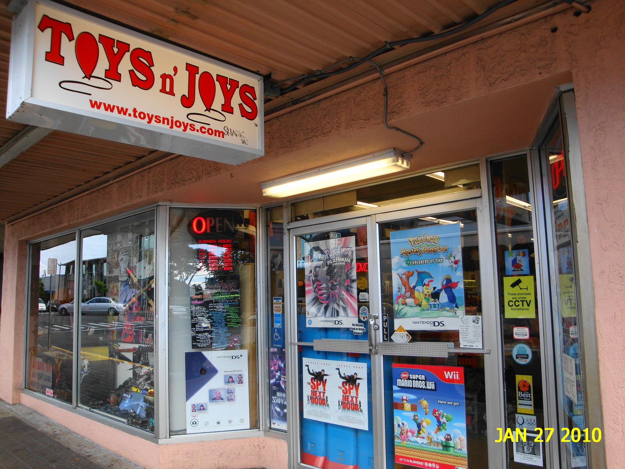 Toys N Joys : 音楽生活 <ハワイ> toys n joys ジャパニーズトイショップ・トイズンジョイズ