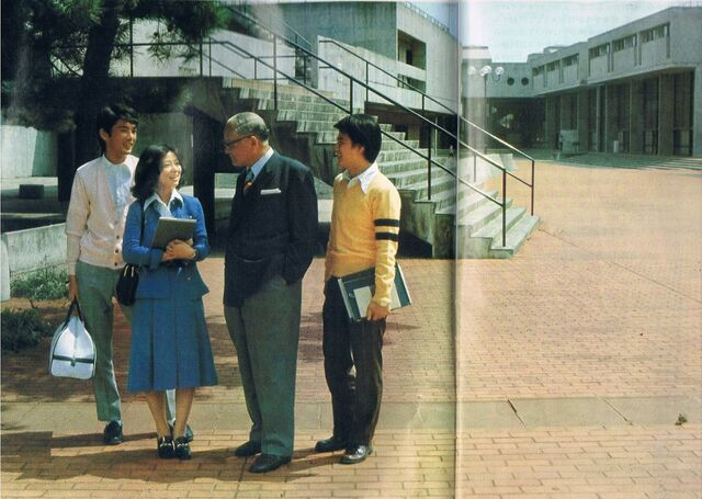 Picture of my university admission guide in 1978�
