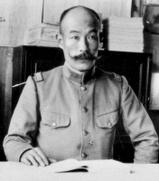 俘虜収容所長時代の松江