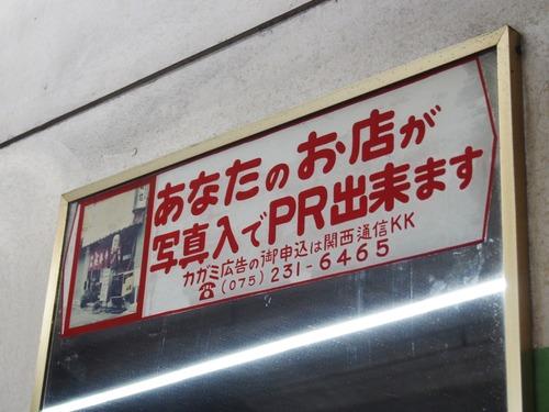P8307404