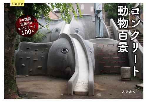 item_280_3