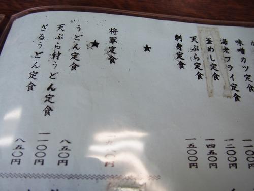 P3049411
