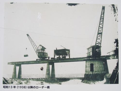 P7045098