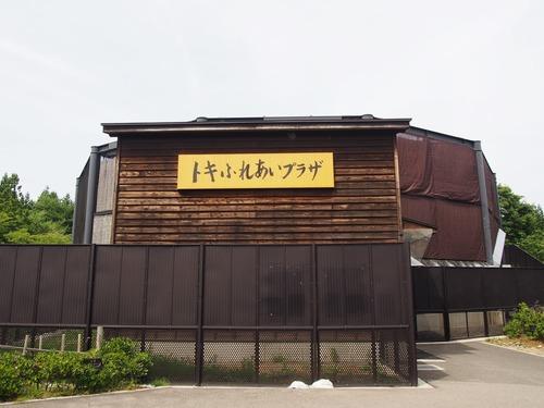 P7033677