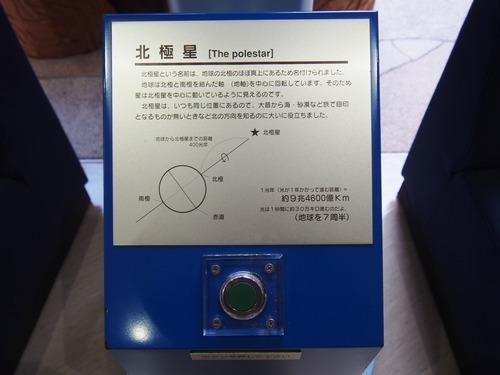 P2135505
