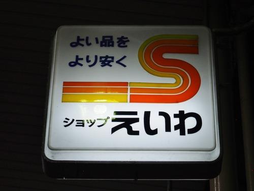 P3112500