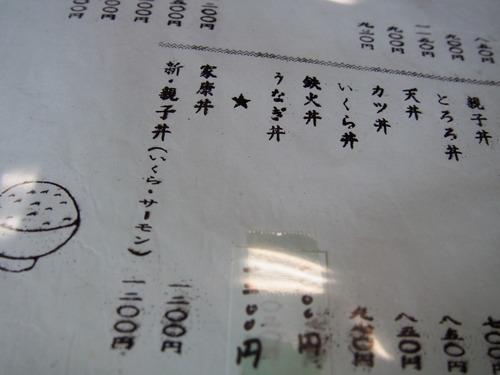 P3049410