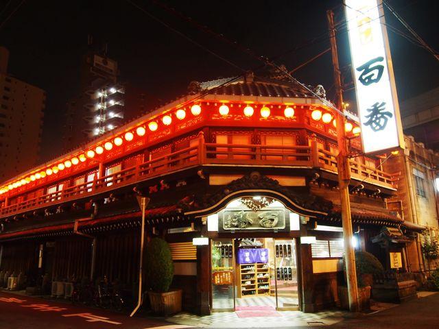 「飛田新地料理組合」(大阪市西成区-各種団体/施設 …