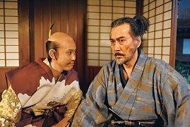 清須会議、1