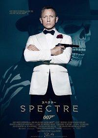 007、タイトル