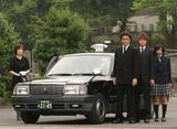 しおりの葬式