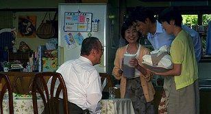 日本の悲劇、3