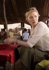 ケイト、モロッコでたて