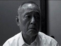 日本の悲劇、1