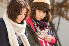 麻子とグーグー