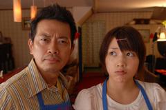 裕次郎と咲子