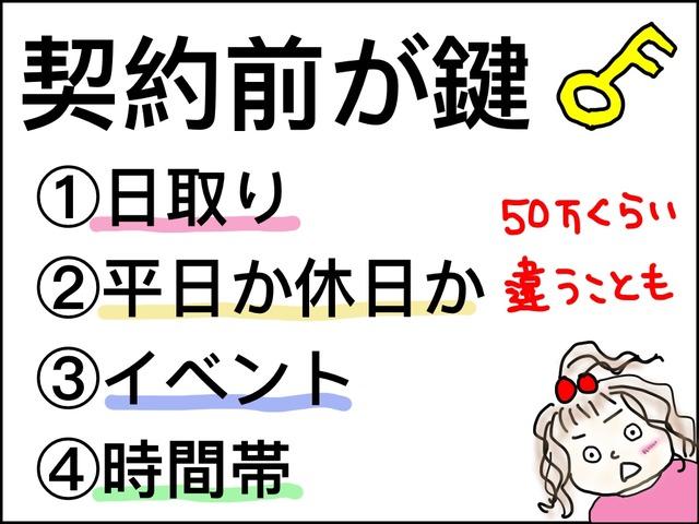 E3521BEC-823D-4190-A17F-249F7B8F72F5