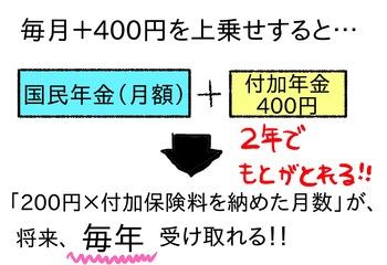 E35BB938-85E7-4D13-AB02-F91A47A5FE03