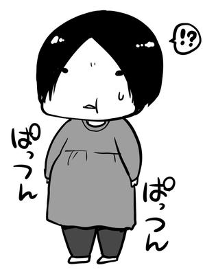 太り_001