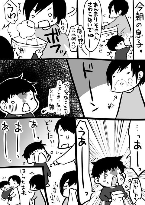 新規キャンバス_001