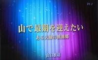 ザ・ベストテレビ01