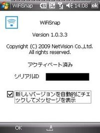 WiFiSnap05