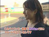 オートレースアナウンサー02
