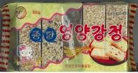 北朝鮮 サンリオ02