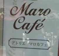 マロカフェ03
