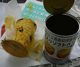 缶入りソフトパン01