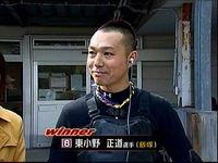東小野 2日目03