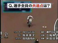 飯塚オート03