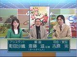 船橋スタジオ