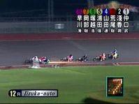 レース02