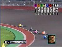 レース05