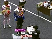 新人王決定戦 06