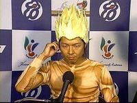 有吉(スーパーサイヤ人)
