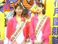 1997年(平成9年) 第9回共同通信社杯競輪01