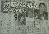 全日本選抜01