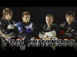 Fell AutoRace