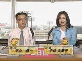 伊勢崎実況