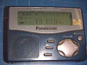 見えるラジオ」 RF-VR100:ダメな...