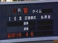 11R05